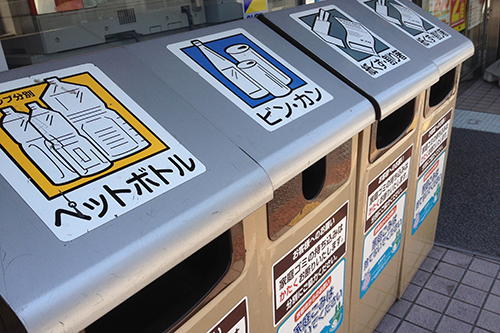 Garbage and recycling bins